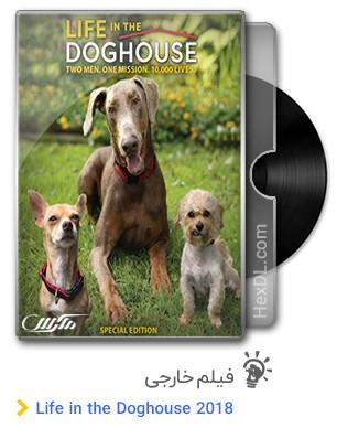 دانلود مستند Life in the Doghouse 2018