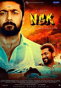 دانلود فیلم NGK 2019