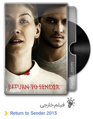 دانلود فیلم Return to Sender 2015