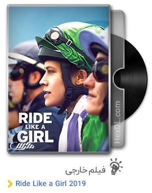 دانلود فیلم Ride Like a Girl 2019