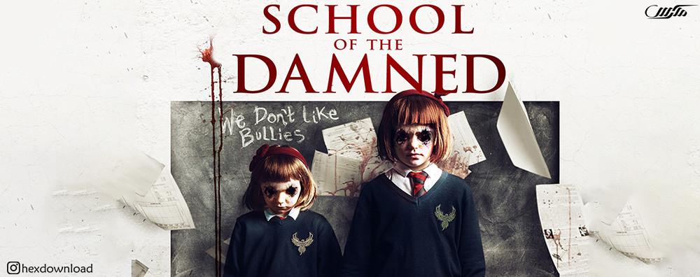 دانلود فیلم School of the Damned 2019