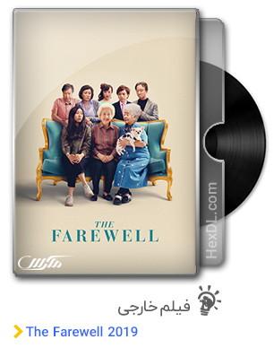 دانلود فیلم The Farewell 2019