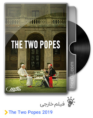 دانلود فیلم The Two Popes 2019