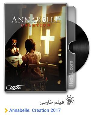 دانلود فیلم Annabelle: Creation 2017