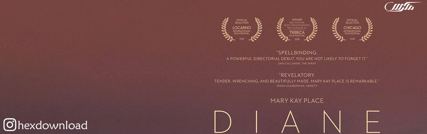 دانلود فیلم Diane 2019