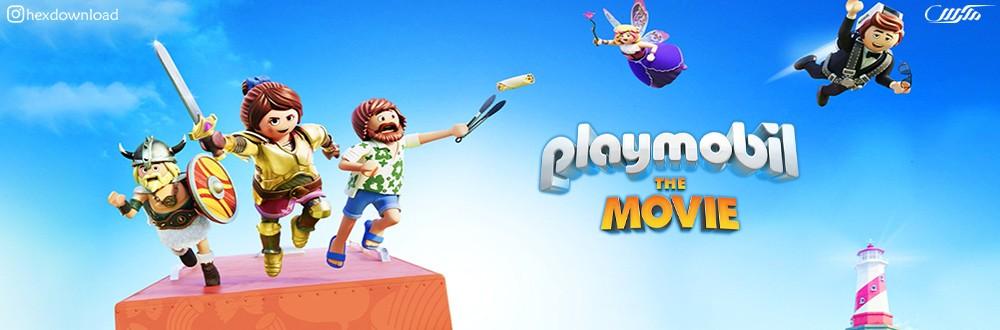 دانلود انیمیشن Playmobil The Movie 2019