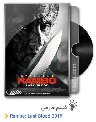 دانلود فیلم Rambo: Last Blood 2019
