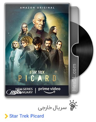 دانلود سریال Star Trek Picard