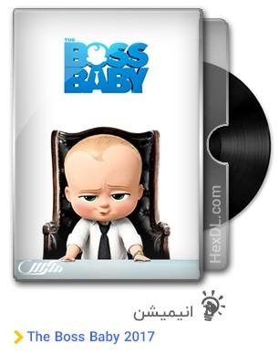 دانلود انیمیشن The Boss Baby 2017