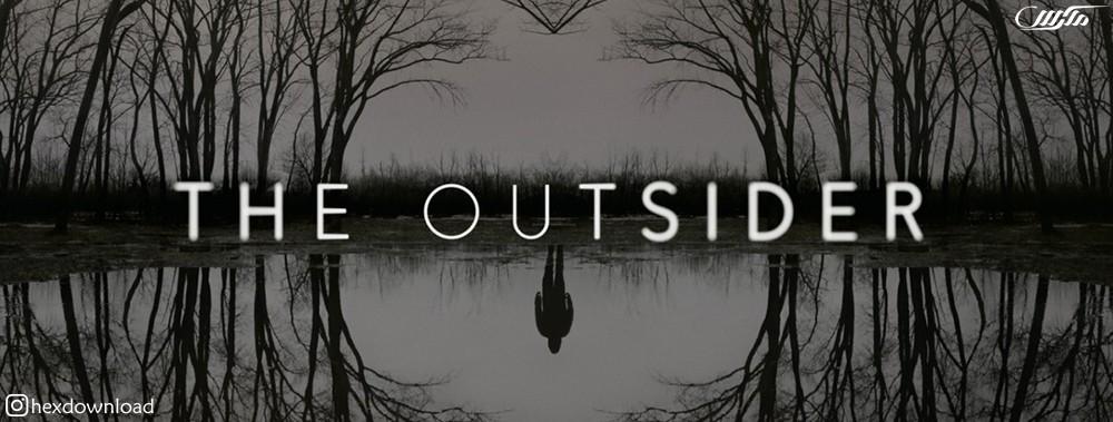 دانلود سریال بیگانه The Outsider