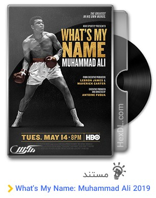 دانلود مستند What's My Name: Muhammad Ali 2019