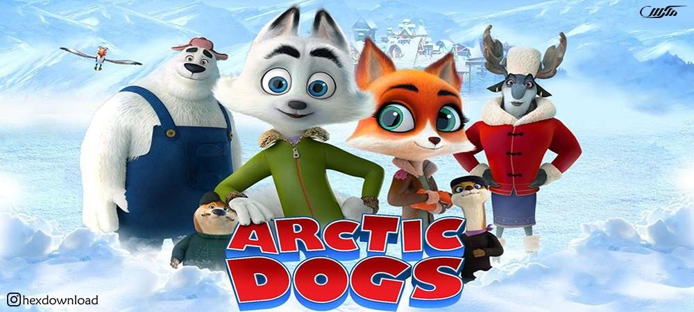 دانلود انیمیشن Arctic Dogs 2019