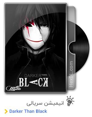 دانلود انیمیشن سریالی Darker Than Black