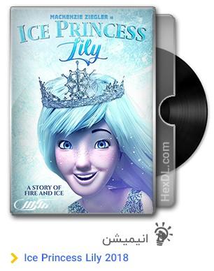 دانلود انیمیشن Ice Princess Lily 2018