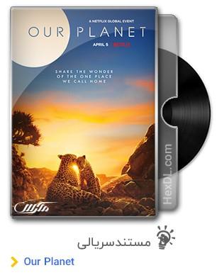 دانلود مستند سریالی Our Planet