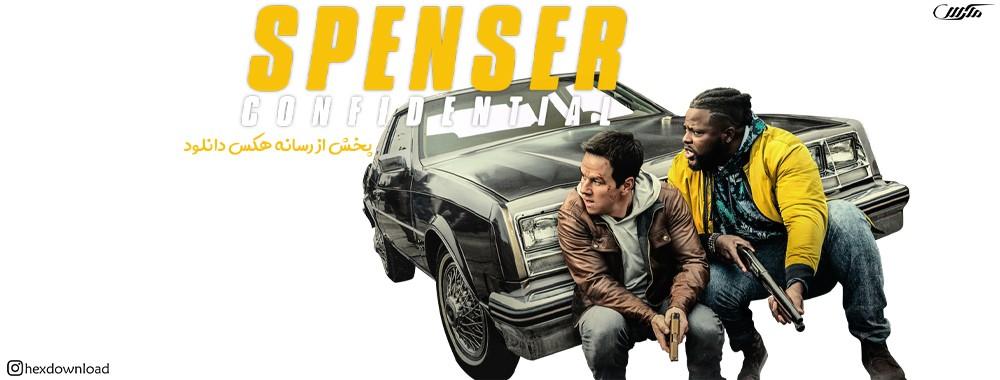 دانلود فیلم Spenser Confidential 2020