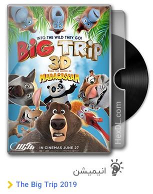 دانلود انیمیشن The Big Trip 2019