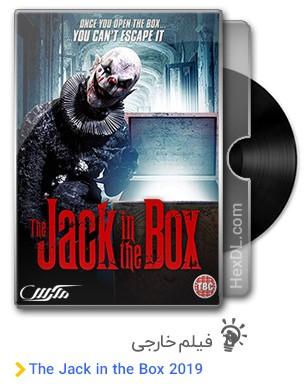 دانلود فیلم The Jack in the Box 2019
