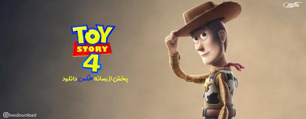 دانلود انیمیشن Toy Story 4 2019