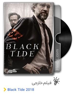 دانلود فیلم Black Tide 2018