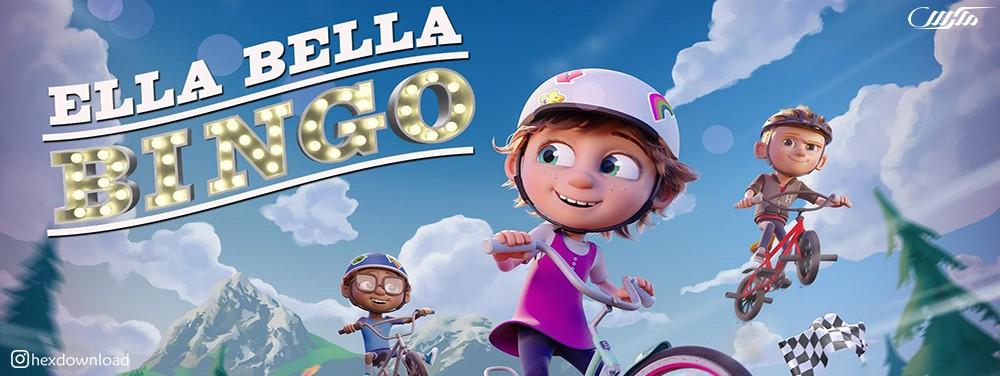 دانلود انیمیشن Ella Bella Bingo 2020