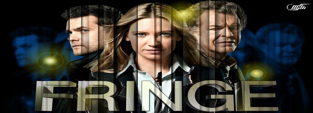 دانلود سریال Fringe - هکس دانلود