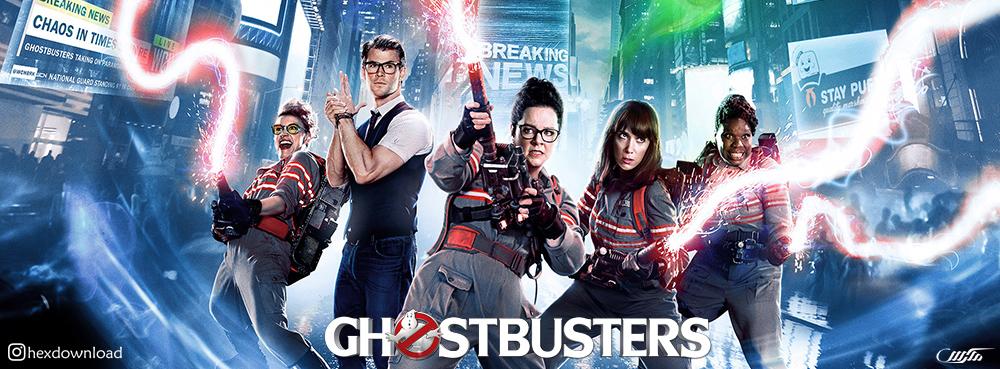 دانلود فیلم Ghostbusters 2016