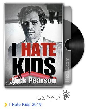 دانلود فیلم I Hate Kids 2019