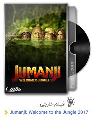 دانلود فیلم Jumanji: Welcome to the Jungle 2017