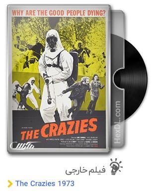 دانلود فیلم The Crazies 1973