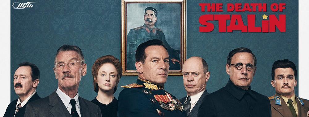 دانلود فیلم The Death of Stalin 2017