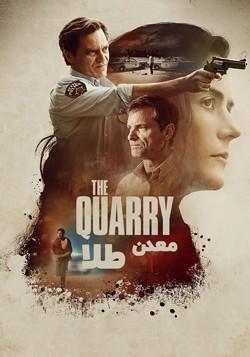 دانلود فیلم معدن طلا The Quarry 2020