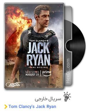دانلود سریال Tom Clancy's Jack Ryan