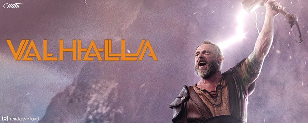 دانلود فیلم Valhalla 2019