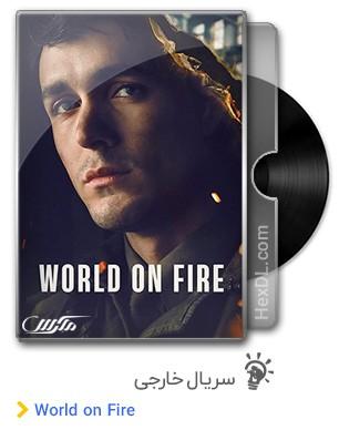 دانلود سریال World on Fire