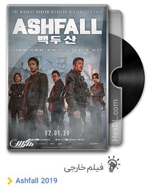 دانلود فیلم Ashfall 2019