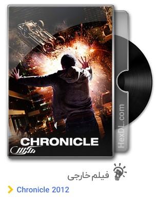 دانلود فیلم Chronicle 2012