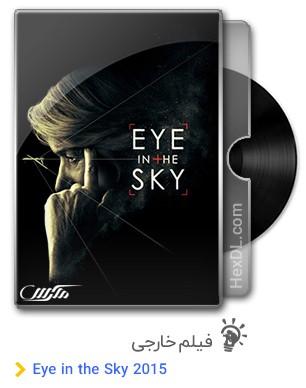 دانلود فیلم Eye in the Sky 2015