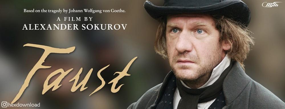 دانلود فیلم Faust 2011