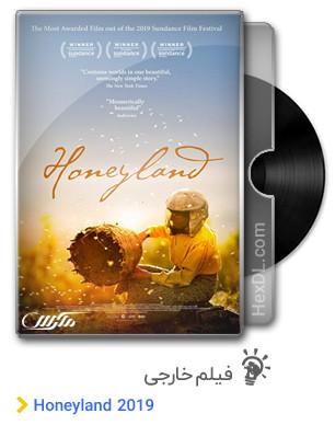 دانلود فیلم Honeyland 2019