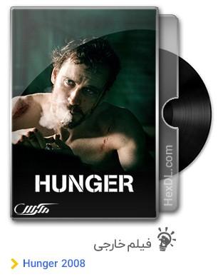 دانلود فیلم Hunger 2008