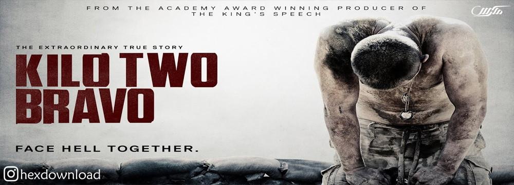 دانلود فیلم Kilo Two Bravo 2014