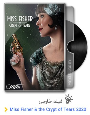 دانلود فیلم Miss Fisher & the Crypt of Tears 2020