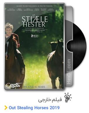 دانلود فیلم Out Stealing Horses 2019