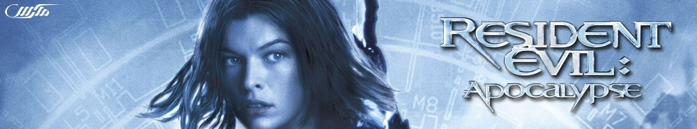 دانلود فیلم Resident Evil