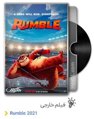 دانلود انیمیشن Rumble 2021
