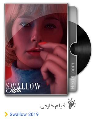 دانلود فیلم Swallow 2019