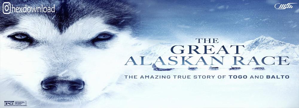 دانلود فیلم The Great Alaskan Race 2019
