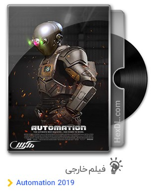 دانلود فیلم Automation 2019