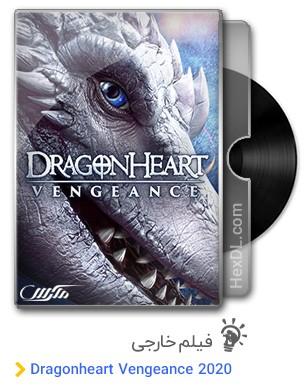 دانلود فیلم Dragonheart Vengeance 2020